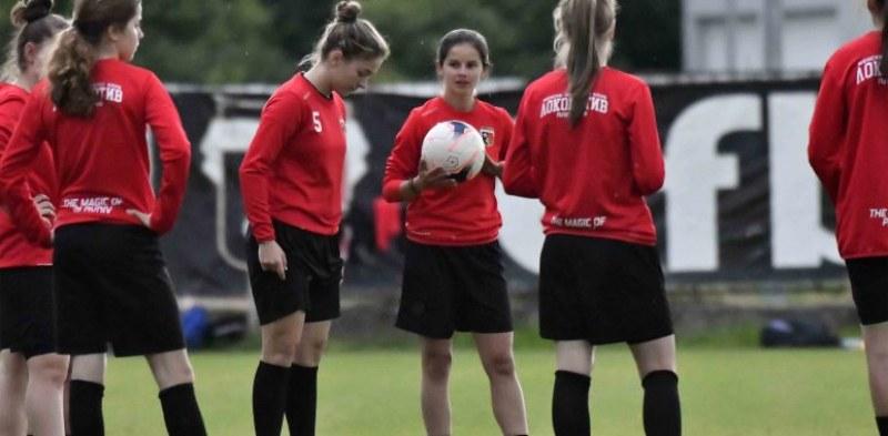 Женският тим на Локо също поднови тренировки