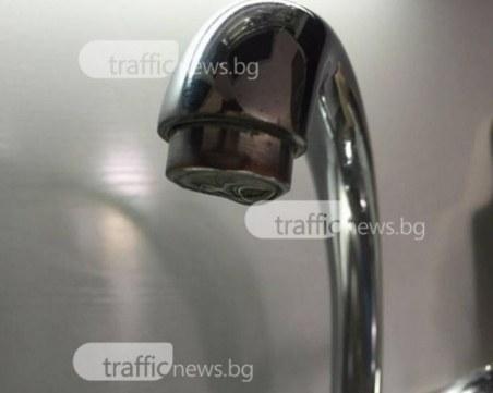 Без вода в Пловдив и региона: вижте къде има аварии