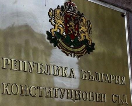 Конституционният съд решава дали кметовете могат да въртят бизнес
