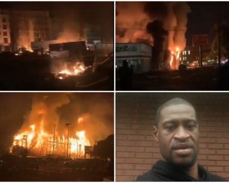 Минеаполис гори! Безредици и метеж в американския град след убийство на тъмнокож