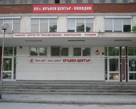 Пловдивчанка се нуждае спешно от кръв