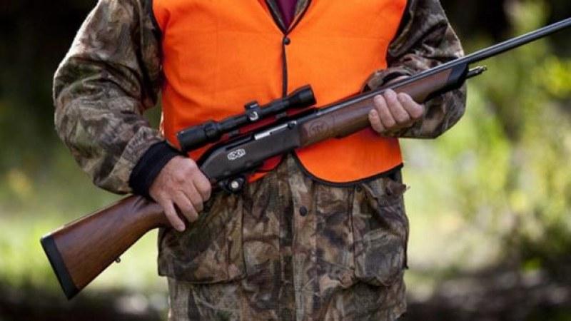 Хванаха няколко незаконни ловджии в Пловдивско