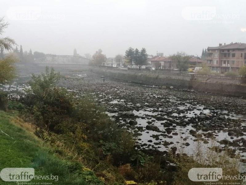 Каназирева се срещна с енергийния министър за проблемите с река Въча и кариерите в Белащица
