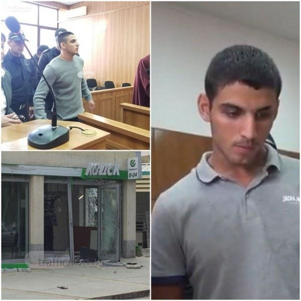 Окончателна присъда за молдовеца, взривил банкоматите в Пловдив и София