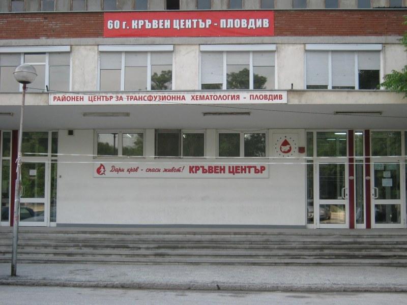 Пловдивчанка се нуждае спешно от кръв*