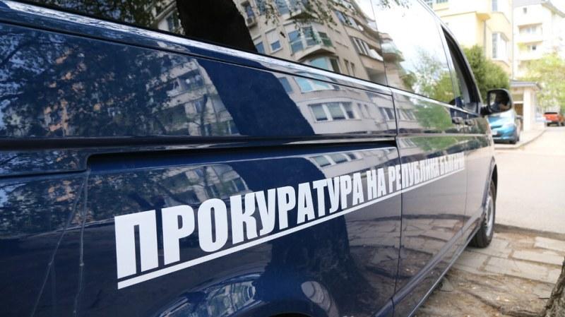 Прокуратурата извършва акция в МОСВ, претърсва се дома на зам.-министър на околната среда