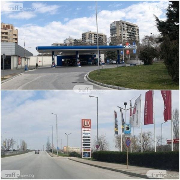 Разследват картел при горивата: КЗК иззе документи от офиса на Българската петролна и газова асоциация