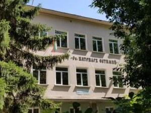 Преобразяват дворовете на няколко училища в Пловдив