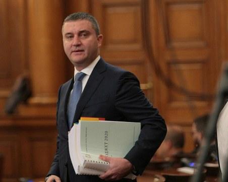 Горанов: За 4 години Комисията по хазарта е направила 3137 проверки