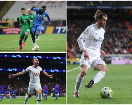 Испания и Англия с безплатен футбол по ТВ, в България поскъпва с 30%