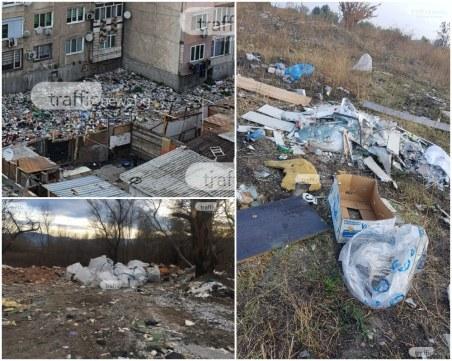 Прокуратурата пое два случая на незаконни сметища в Пловдив