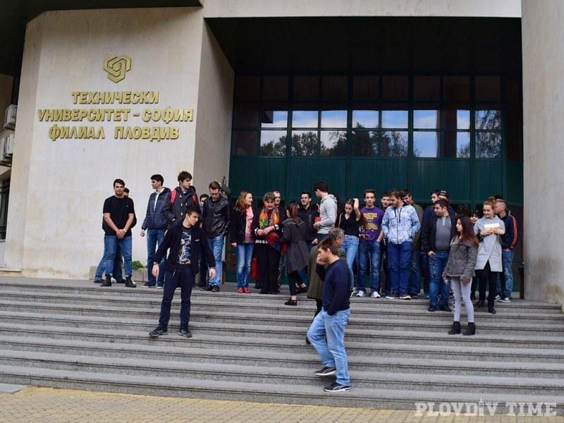 Изпитите в Техническия университет в Пловдив ще бъдат присъствени