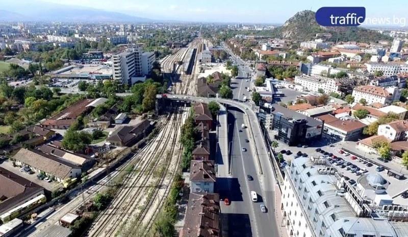 """Проектират нов Бетонен мост в Пловдив – правят го след  пробива под гарата и """"Модър-Царевец"""""""
