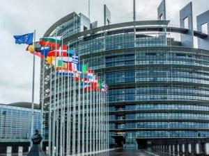 Нови правила настъпват в Европа! Как ще живеем с тях?