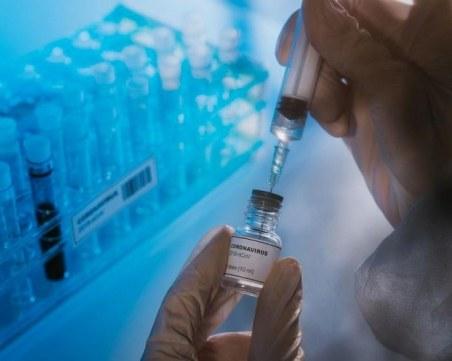 Лекарство срещу ревматизъм дава обнадеждаващи резултати при COVID-19