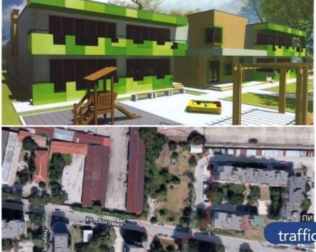 Започват изграждането на първата нова детска градина в Пловдив в мандата на Зико