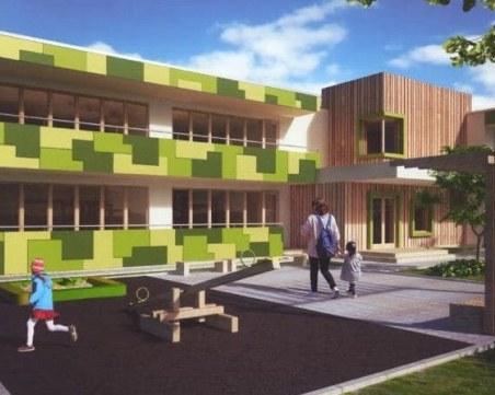 Правят първа копка на дългоочаквана нова детска градина в Пловдив