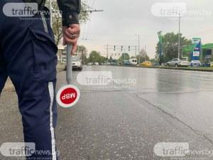 Акция по пътищата в Пазарджишко! Хванати са десетки нарушители