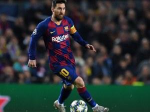 Меси: Футболът няма да бъде същият след кризата