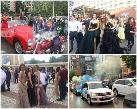 Балове в Пловдив ще има, абитуриентите се готвят за края на юни