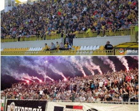 Феновете се обединиха: Отворете стадионите за публиката