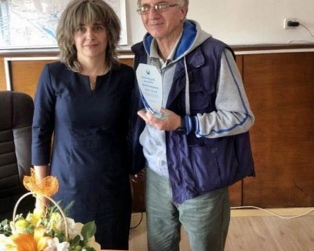 Служител на годината и победители в детски конкурс обявиха в Пазарджик