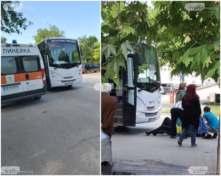 Автобус помете пешеходец в Тракия,линейка и полиция са на мястото