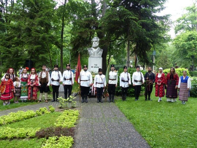 Пловдив почита Деня на Ботев и на загиналите за свободата на България