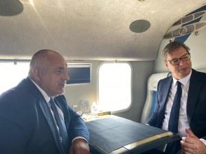 Борисов и Вучич тръгнаха на инспекция с хеликоптер
