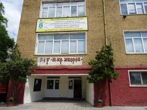 Едно от най-старите училища в Пловдив с юбилей