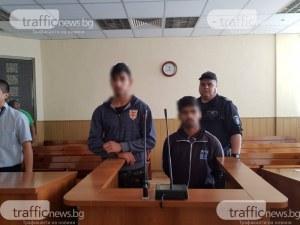 Отново: Непълнолетните убийци от Асеновград застават пред Темида