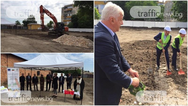 Започна строителството на нова детска градина в Пловдив, Зико обеща още 11 до края на мандата