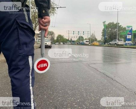 Акция! Спипаха 360 нарушители на пътя в Пазарджишко, 10 души карали без книжка
