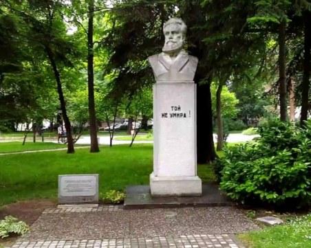 Без граждани и военен оркестър в Пловдив в Деня на Ботев