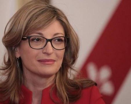 Екатерина Захариева: Никой няма да спечели от търговска война между Китай и САЩ