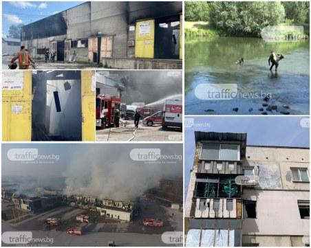 От началото на годината: Серия взривове и над 1300 пожара в Пловдив