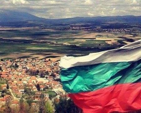Родолюбиви ученици от Пловдив с тържествен клип: България не е просто място, където сме се родили!