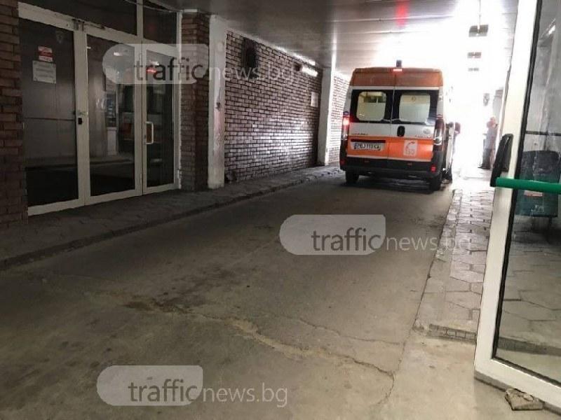 Две деца са в болница в Пловдив след инциденти на пътя