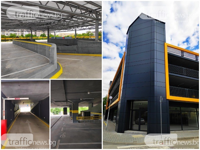 Режат лентата на първия многоетажен общински паркинг в Пловдив, който вече работи