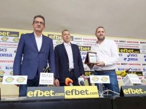 Наградиха волейболната Марица за Отбор на месеца