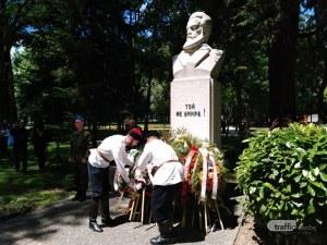 Пловдивчани се поклониха пред делото на Ботев и загиналите за свободата на България