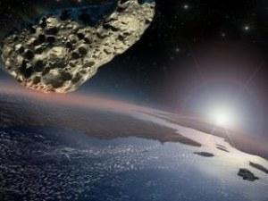 Потенциално опасен астероид приближава Земята