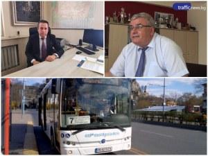 """Скандално! Община Пловдив плаща субсидии за стари рейсове на """"Хеброс бус"""", вместо за екоавтобуси"""