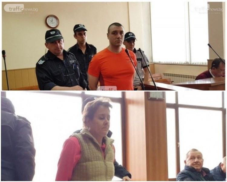 Здравко Дечкин и Мариана Пейкова, подсъдими за две убийства в Пловдив се изправят пред  съда