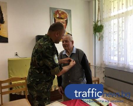 95-годишен ветеран от Втората световна война от Пловдив получи Юбилеен медал