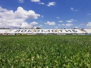 Локо пуска билетите за мачовете с Етър и Левски
