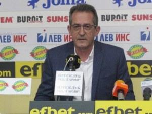 Марица подаде заявка за Шампионската лига