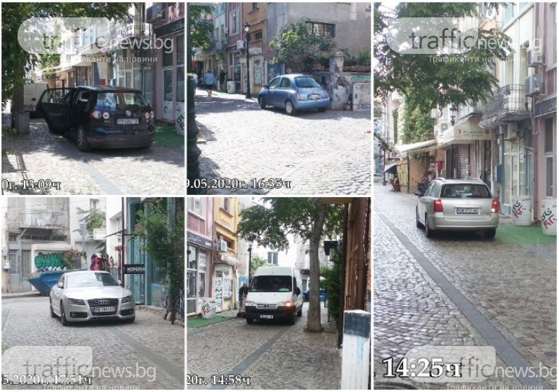 Творчески квартал или паркинг? Пловдивчани се изправят срещу нарушителите на четири гуми