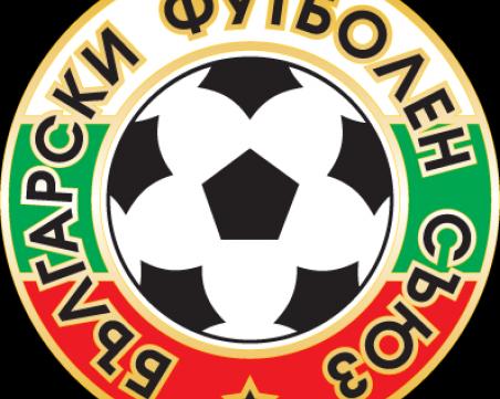 БФС с насоки за провеждане на мачовете
