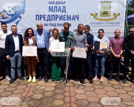 Най-добрият млад предприемач в Пловдив инвестира в спортен клуб за инвалиди